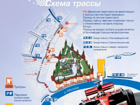 moscow city race