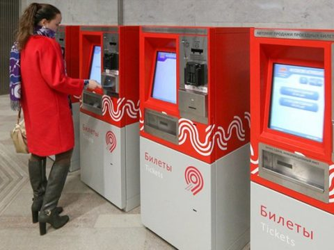 nuova interfaccia ticket metro